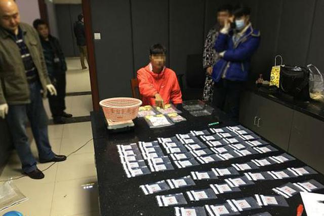 重庆警方破获一起人体运毒案 缴获毒品海洛因近300克