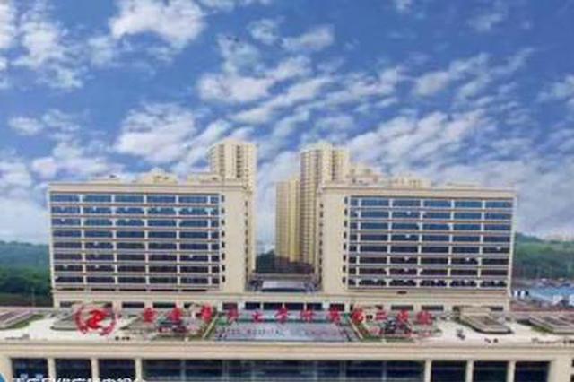 江南新城第一家三甲标准打造的医院 正式开诊了
