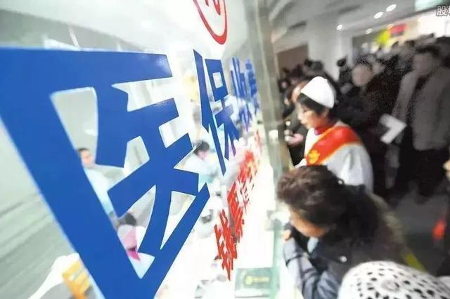 上半年重庆支出2.68亿 资助155万困难群众参加医保