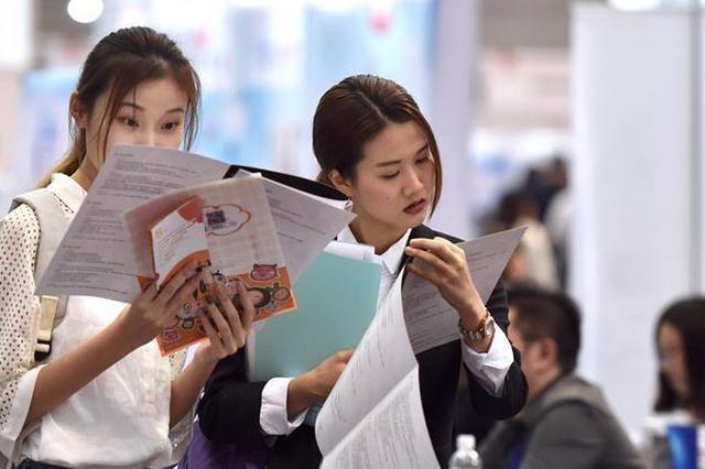 重庆下半年大型招聘会周六举行 最高年薪可达130万