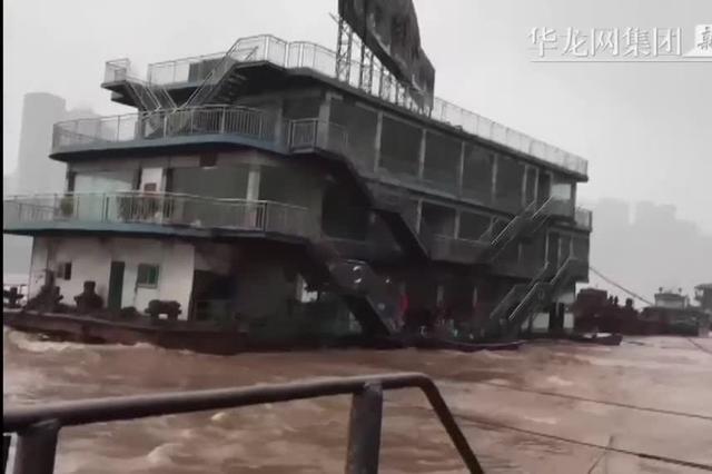 今年以来最大过境洪水通过重庆主城