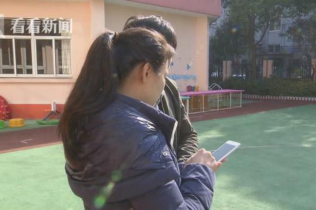携程携手重庆建西南客服中心 提供1300多个岗位