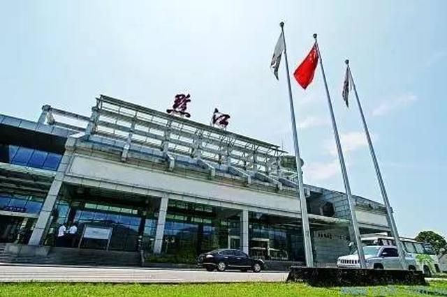厉害!黔江机场将新建12000平方米航站楼