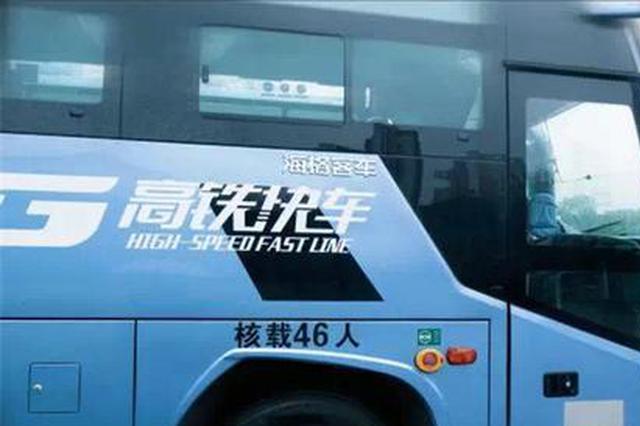 高铁快车又开新线了!50分钟从龙洲湾直达重庆西站