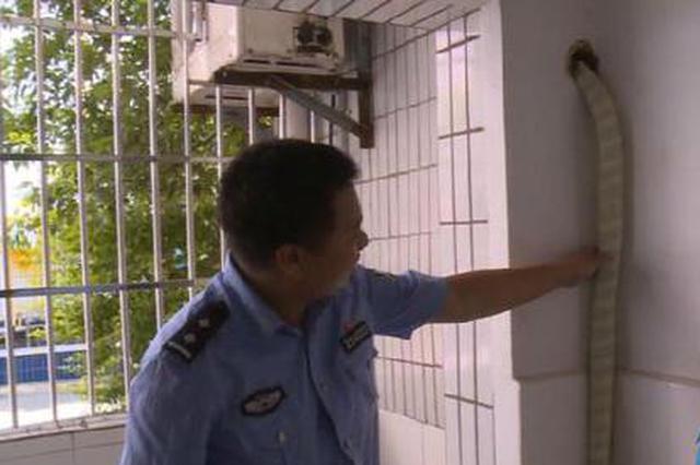 """重庆一男子专盗空调外管 被盗市民遭""""热惨了"""""""