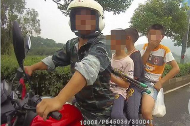 爸爸开摩托车载着三个儿子上路 民警看了捏把汗
