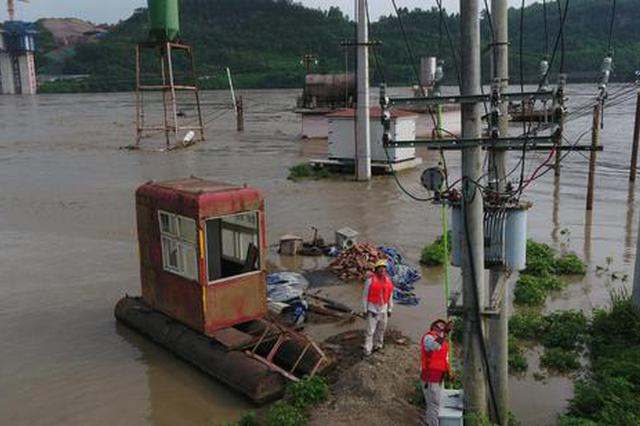 国网重庆电力积极应对涪江嘉陵江洪峰过境