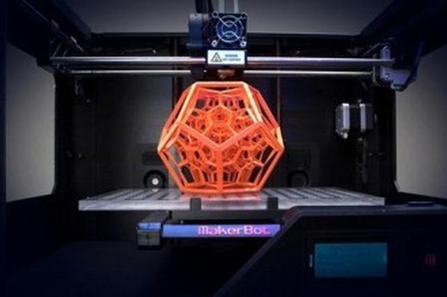 3D打印将用于重庆建设领域 两年后精装房占两成