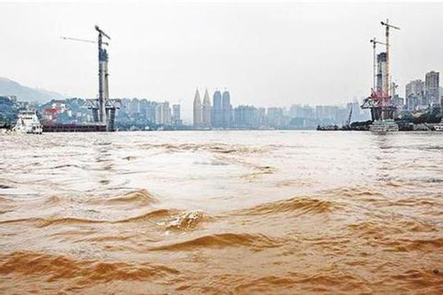 重庆解除江河洪水Ⅱ级预警 并结束防汛Ⅲ级应急响应
