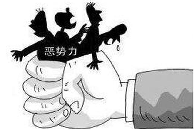 重庆发生一起暴力强迫购买劣质手机涉恶犯罪案件