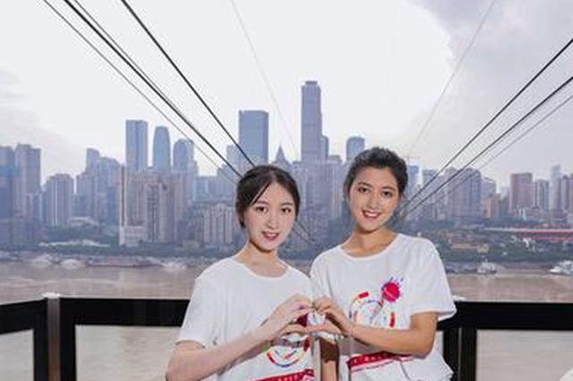 网红长江索道多了两个美女大学生 讲解索道历史故事