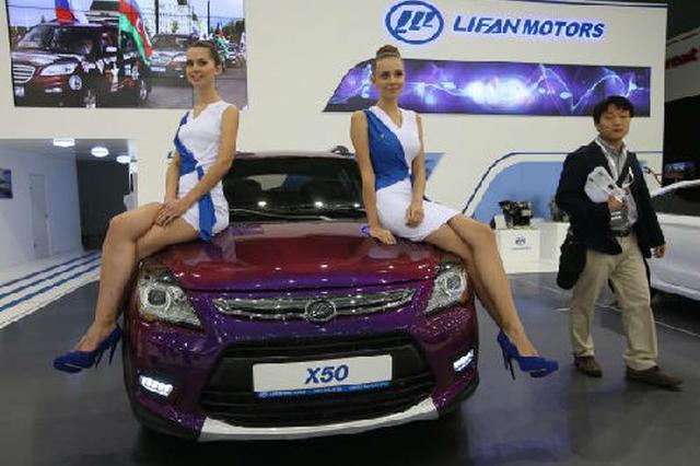 中俄博览会上 重庆造汽车斩获1亿美元订单