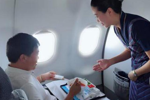 坐飞机也能吃到重庆小面 还有泉水鸡和山城烤鱼