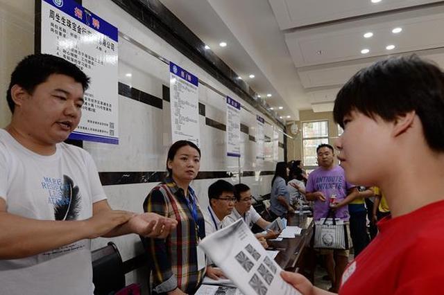 本周四龙头寺举行残疾人专场招聘会 将招聘上千人