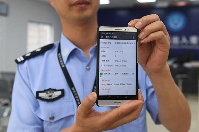 居民身份证政策咨询电话开通语音服务 24小时在线