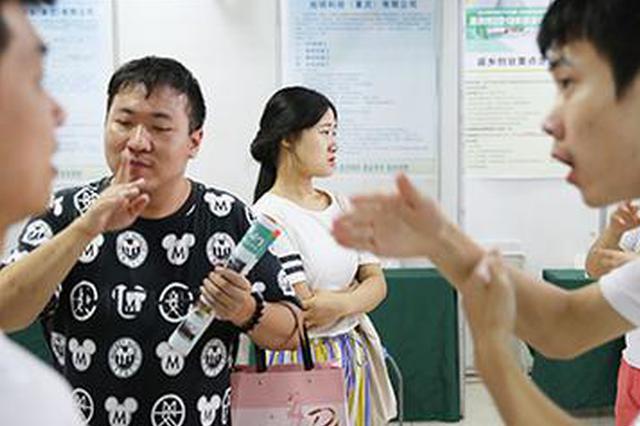 重庆无声招聘 180多名残疾人达成就业意向