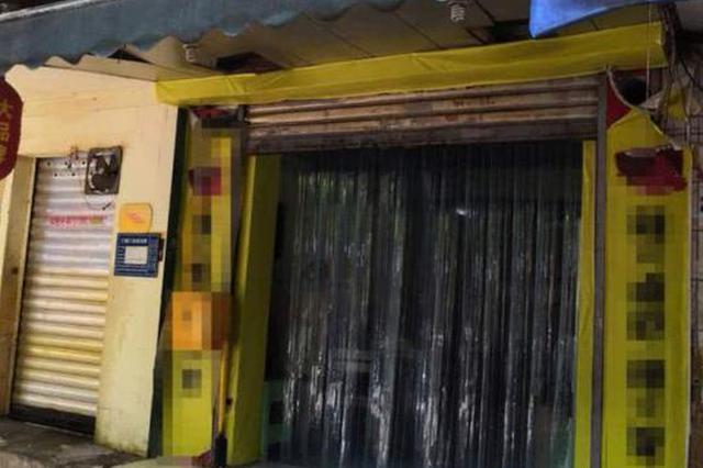 """重庆""""最小一家餐饮店""""被罚款3400万? 食药监回应"""