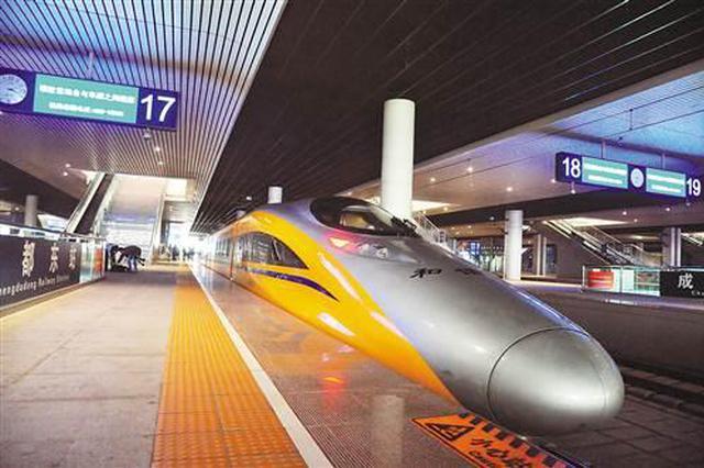 成渝高铁增开深夜动车了 最晚发车时间22:53