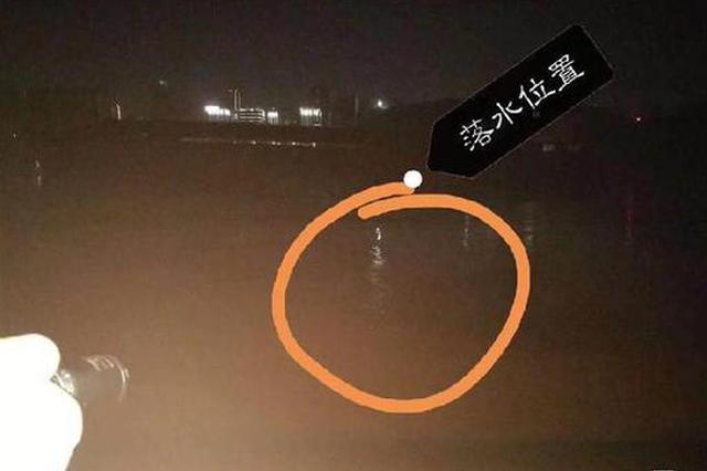 重庆一男子夜游长江失踪 搜寻六小时未果目前仍失联