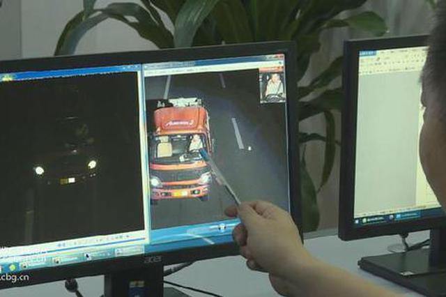 """重庆高速公路首套""""智能夜视抓拍系统""""投入试运行"""