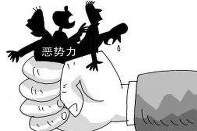 重庆首例涉嫌宗族恶势力犯罪集团案件被公诉