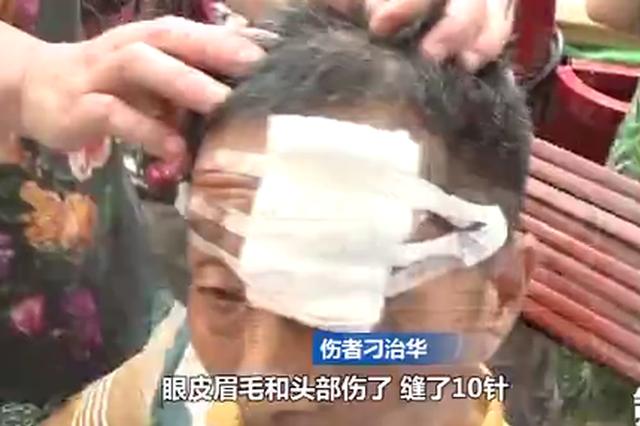 重庆:外墙瓷砖脱落太吓人 路人头部被砸缝10针
