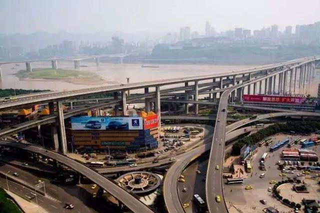 重庆路桥换届 已任职16年女董事长将再任3年