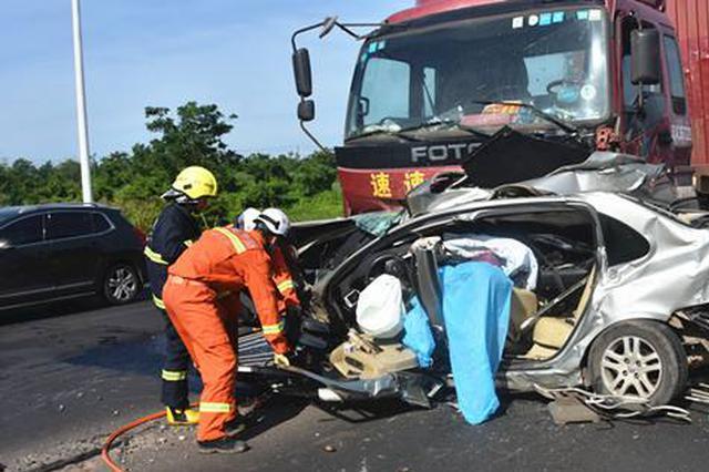 重庆绕城高速发生惨烈车祸:两车追尾 致3死1伤