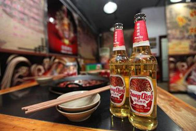 重庆啤酒10元转让柳州公司100%股权