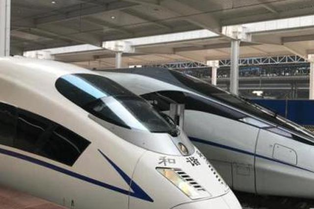 """受台风""""安比""""影响 重庆往长三角方向部分列车停运"""