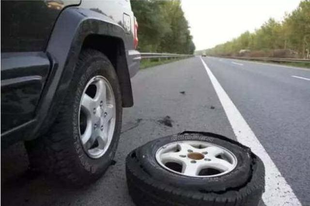 夏季开车要小心!渝湘高速不到一月5起爆胎事故