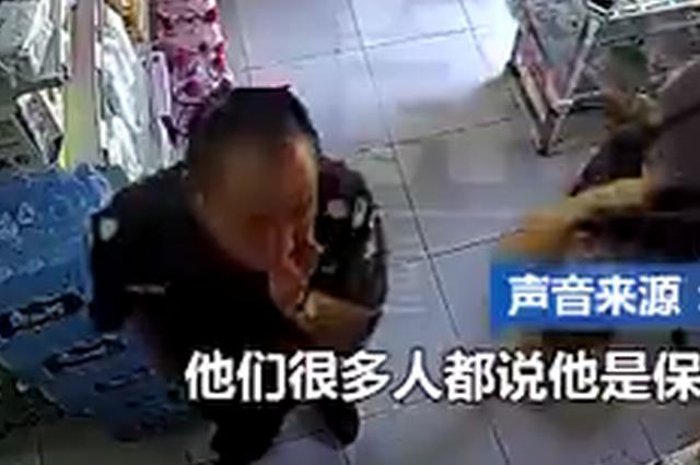 """""""特勤""""人员进店偷烟 监控拍下作案过程"""
