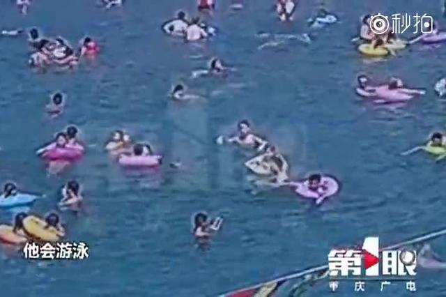 四川小伙在重庆一水上乐园不幸溺水身亡
