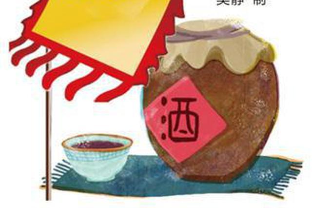 诗仙太白诗韵酒业挂牌转让 起步价3830万元