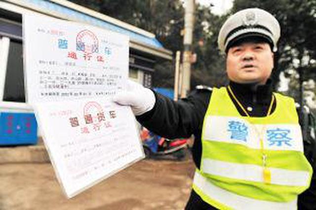 九龙坡交巡警今起集中换发货车通行证 有需要者赶快办理