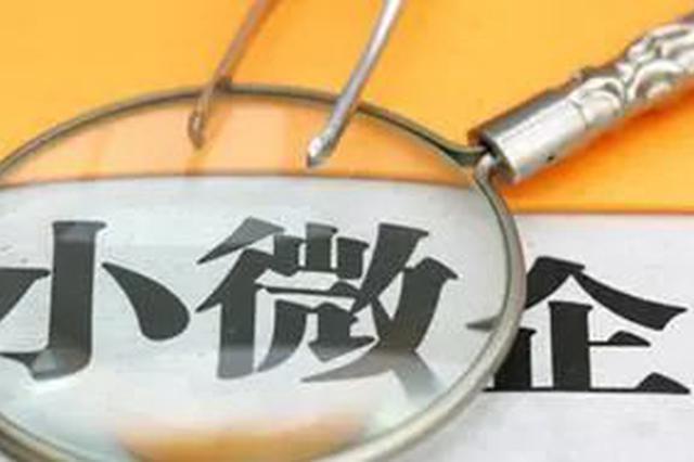 重庆上半年增19.55万人创业 个人可申请10万贷款