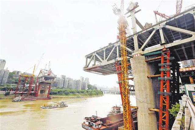 曾家岩嘉陵江大桥钢结构架设有望年内完成