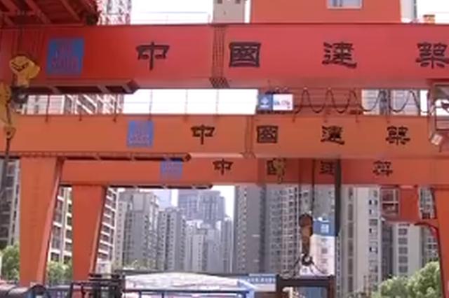 重庆轨道九号线一期预计2020年建成通车