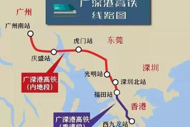 重庆坐火车最快8小时到香港 票价670元左右