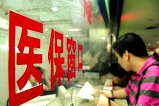 大学毕业后医保如何接续?重庆市人社局这样回答