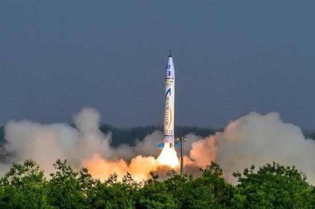 重庆民营火箭开发商计划下半年再发射两次