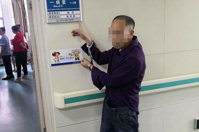男子潜入医院病房 趁无人多次盗走手机