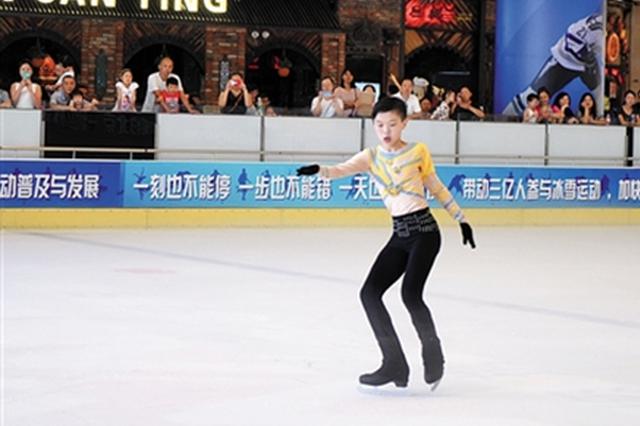 这个12岁重庆少年是个花样滑冰高手