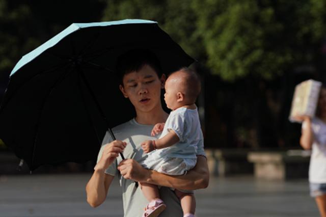 重庆今日又是40℃ 别急!雨水正在来的路上