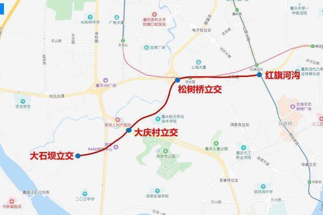 又一条公交优先道明天投用 大石坝至红旗河沟