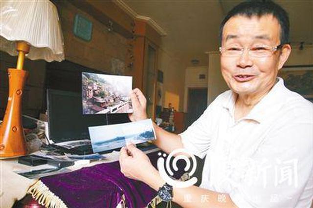重庆老摄影迷拍下重庆半个世纪 一台相机价值十万