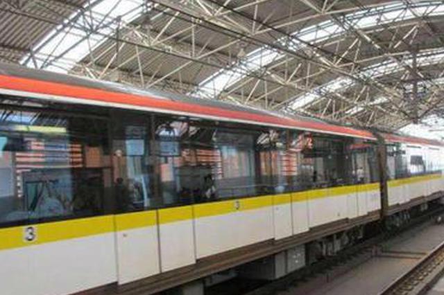 重庆轨道交通4号线一期工程有望年内通车