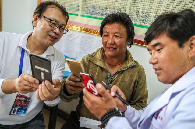 实现家门口看病 重庆远程医疗已覆盖七成区县