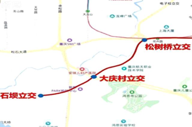 大石坝至红旗河沟公交优先车道今天全线运行