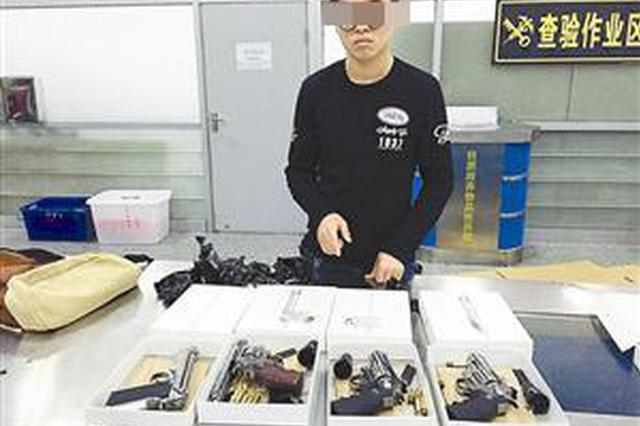 男子盗21台ipad满城兜转隐匿行踪 一天不到就被抓